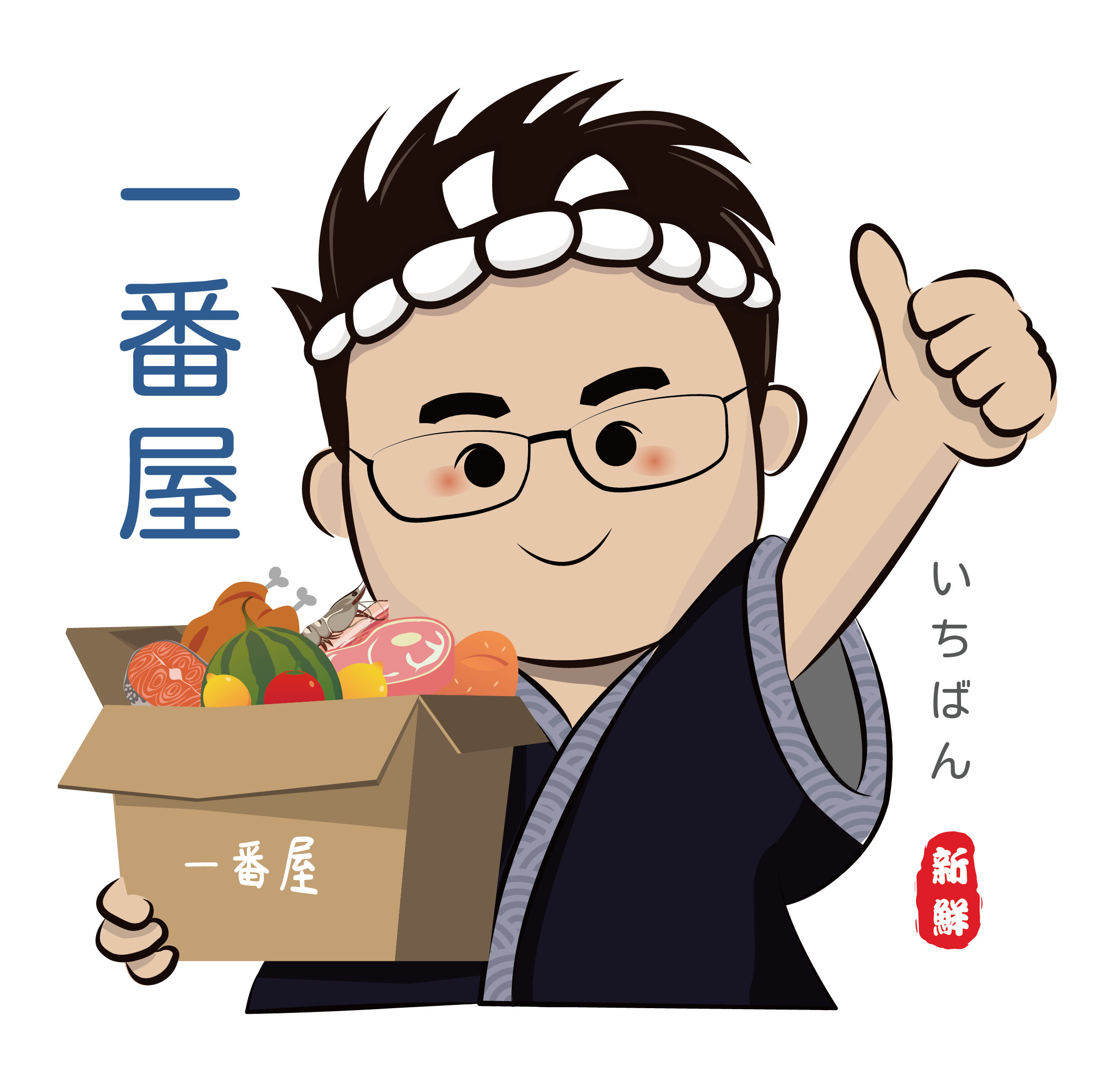 一番屋商鋪-買菜網,蔬果宅配,蔬果外送網