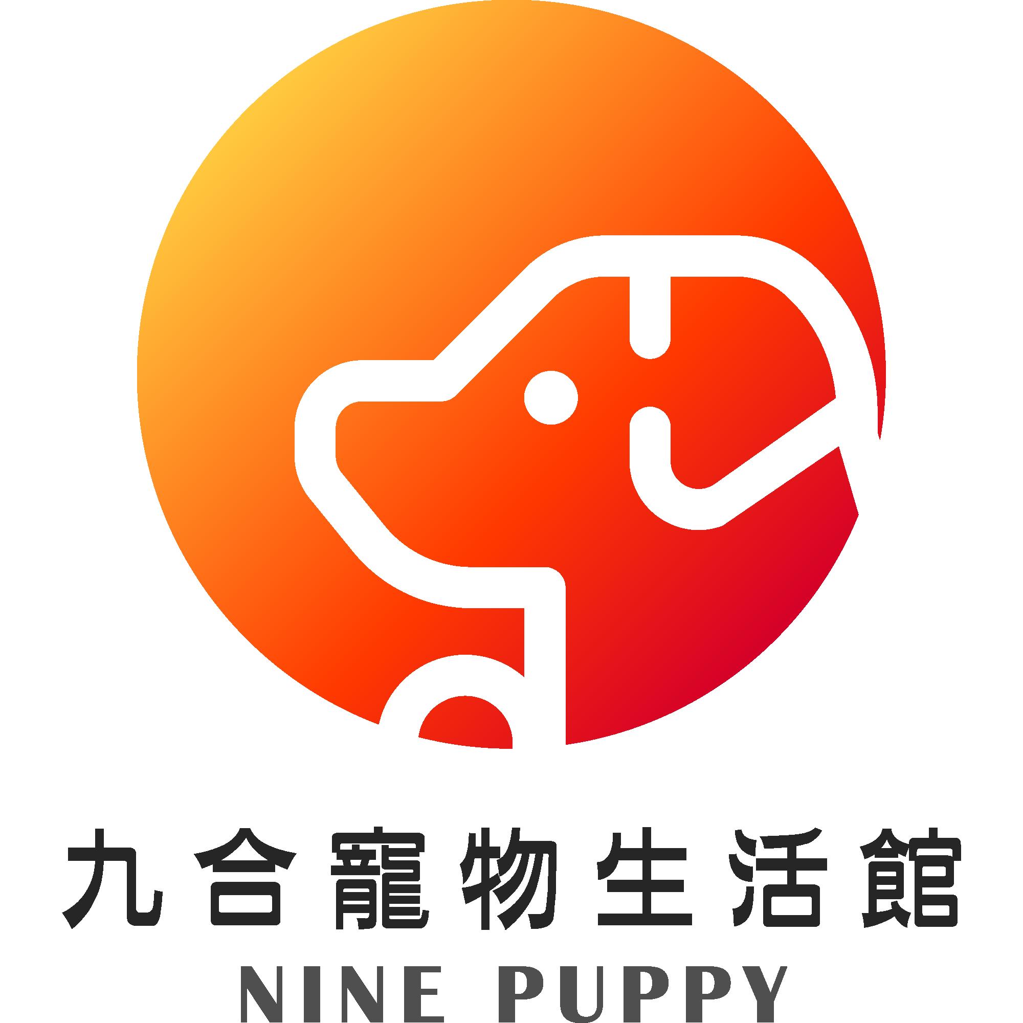 九合寵物生活館-苗栗寵物店,台中幼犬買賣