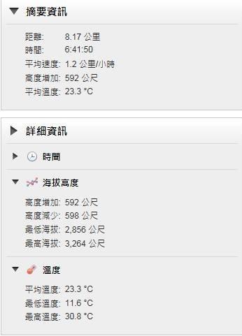郡大山-34.jpg
