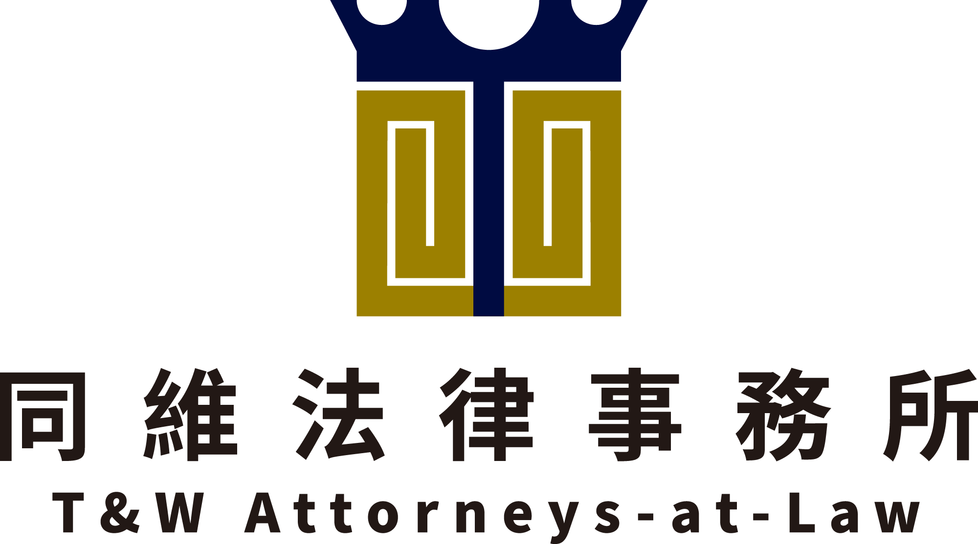 同維法律事務所-桃園法律事務所,桃園法律顧問