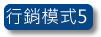 GOOGLE在地店家‧製作申請(地圖搜尋手機行銷)